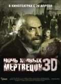 Ночь живых мертвецов 3D - фото из фильма.